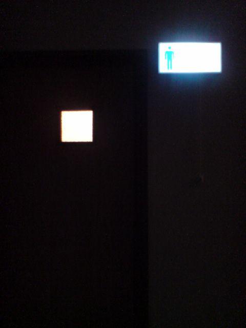 トイレ・点灯中