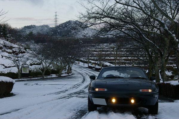 ロードスターで初めて雪道をドライブ