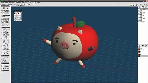 3DCGでりんご丸