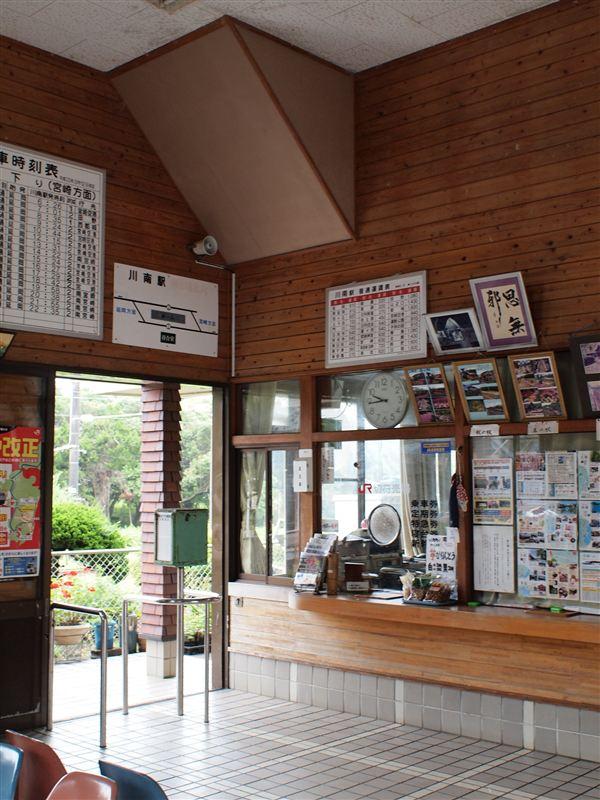JR川南駅」東西なんぺいのブログ...