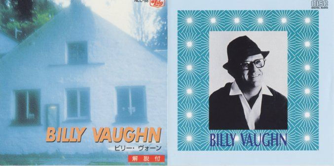 BILLY VAGHN楽団CD