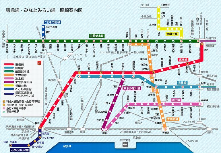 東急線のほぼ全路線を走破する究極の列車!(クリステル・チアリと行く ...