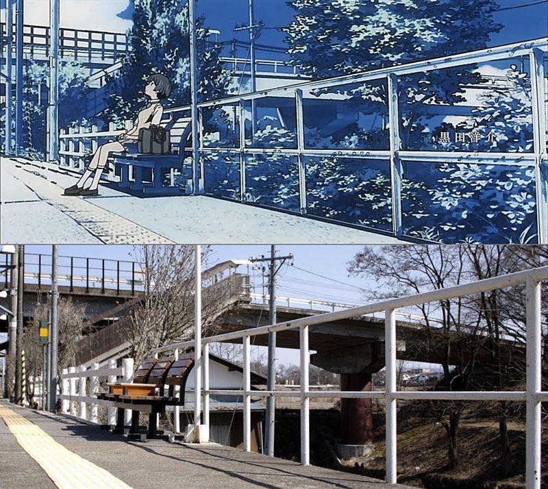 『あの夏で待ってる聖地巡礼』~乙女駅