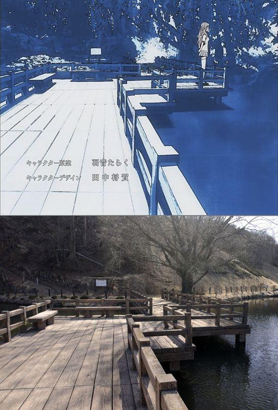 『あの夏で待ってる聖地巡礼』~乙女湖橋上