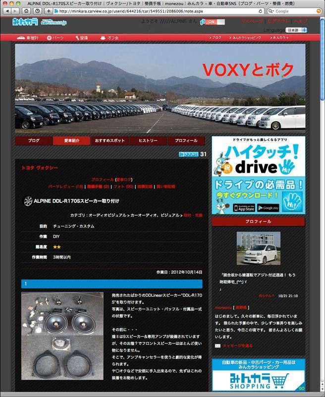 https://cdn.snsimg.carview.co.jp/minkara/mybbs/000/002/619/695/2619695/p1.jpg