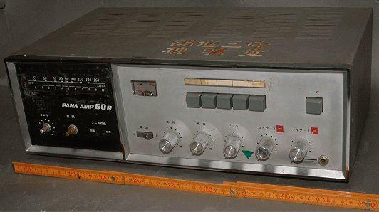 バナアンプ60R