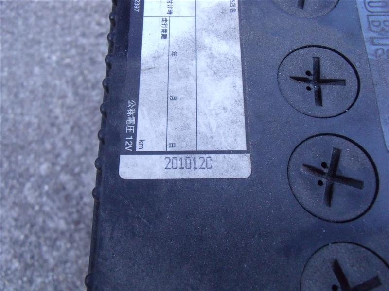 エアウェイブ/日産ブランドPITWORK 40B19Lバッテリー交換