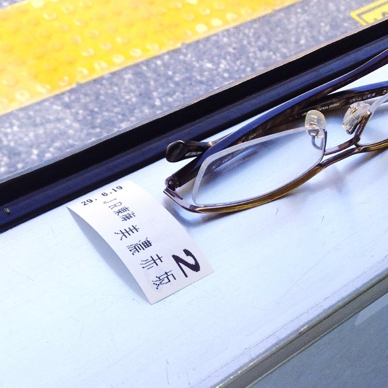 美濃赤坂線 美濃赤坂 乗車券