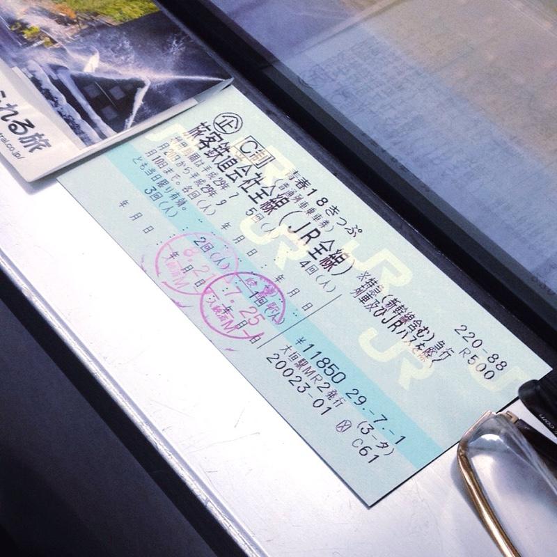 JR大垣駅 米原行 青春18きっぷ