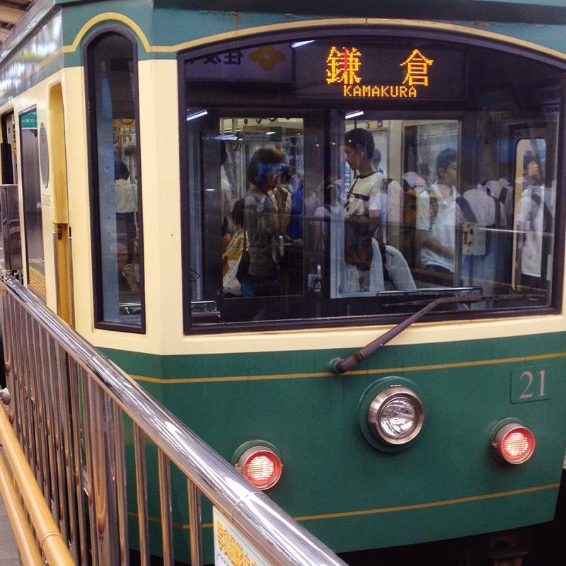 江ノ島電鉄 藤沢駅 20形電車