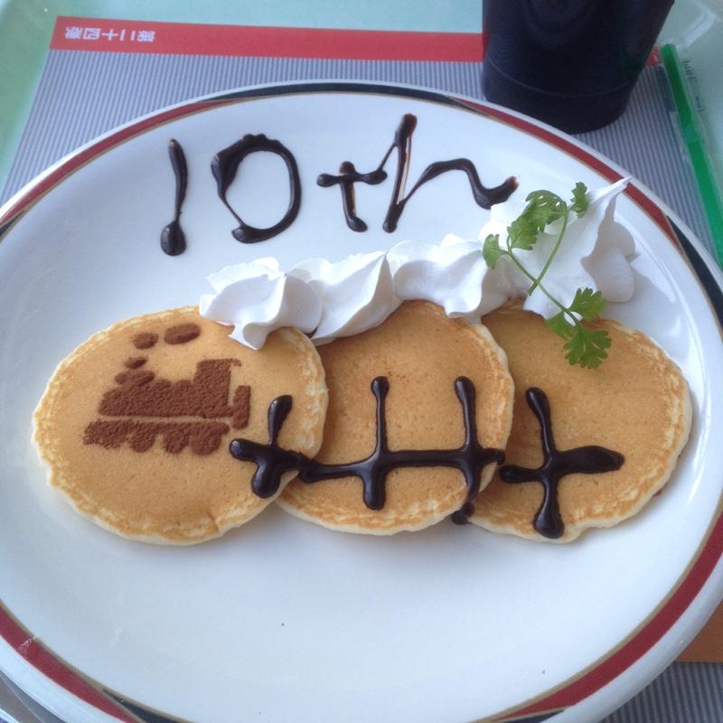 鉄道博物館 10thパンケーキ