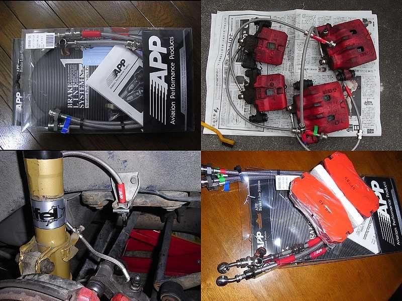 【DIY】ブレーキキャリパー・オーバーホール/ホース交換