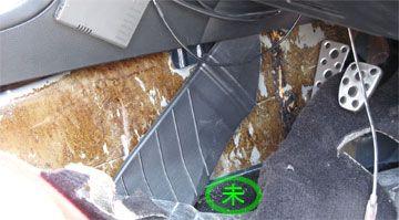 レガシィB4(BL5A)運転席側 センタートンネル メルシート除去