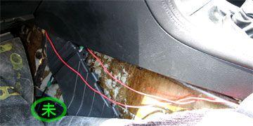 レガシィB4(BL5A)助手席側 センタートンネル メルシート除去