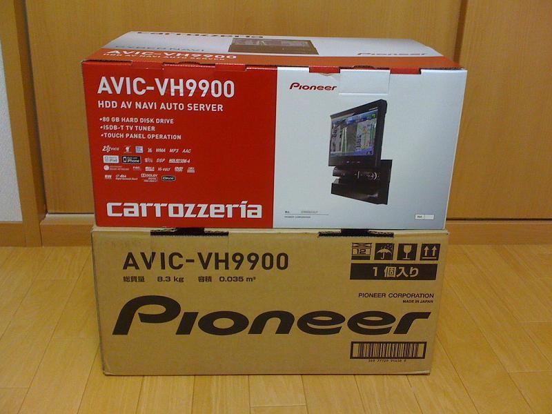 センティア AVIC-VH9900取り付け その1のカスタム手順1
