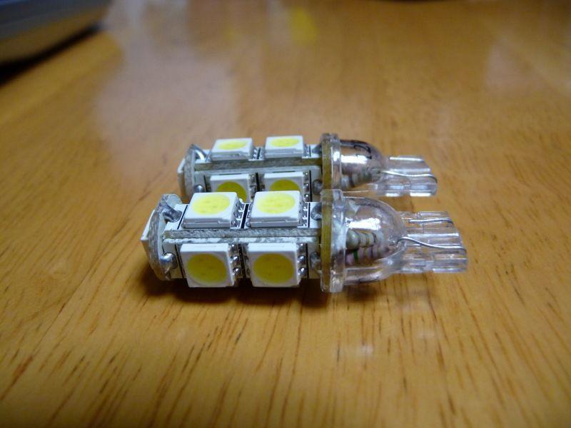 カローラルミオン ポジションとナンバー灯のカスタム手順1