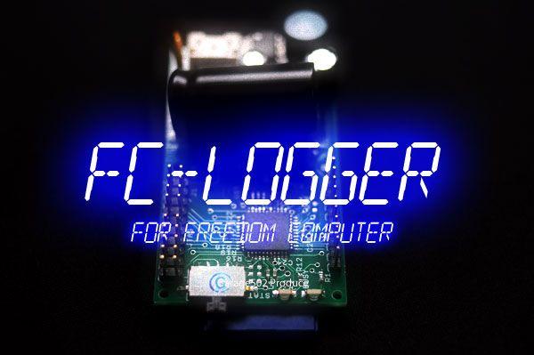 FC-LOGGER取り付け&インプレッション
