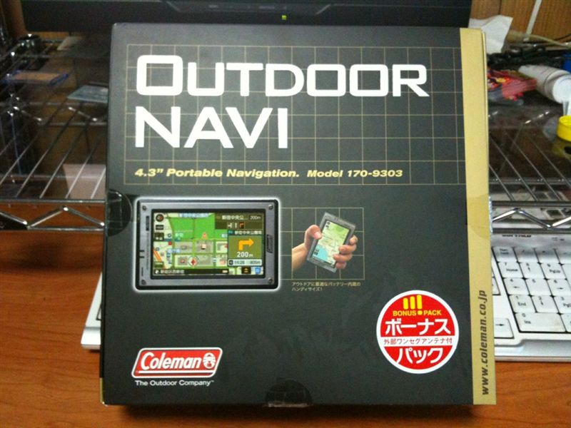 MP3-400FL コールマン OUTDOOR NAVIのカスタム手順1
