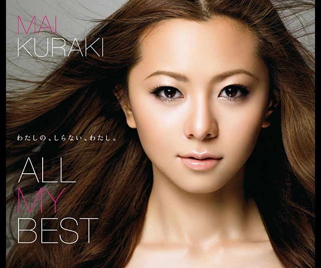 Image result for mai kuraki