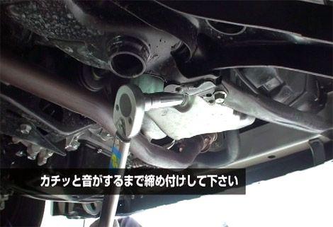 ワゴンRエンジンオイル交換方法