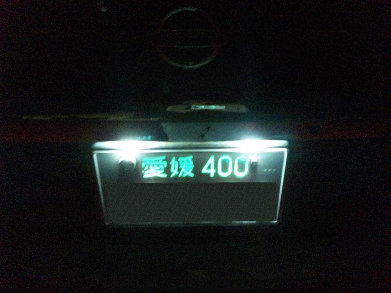 キャラバンバン ナンバー灯交換(LED)のカスタム手順2
