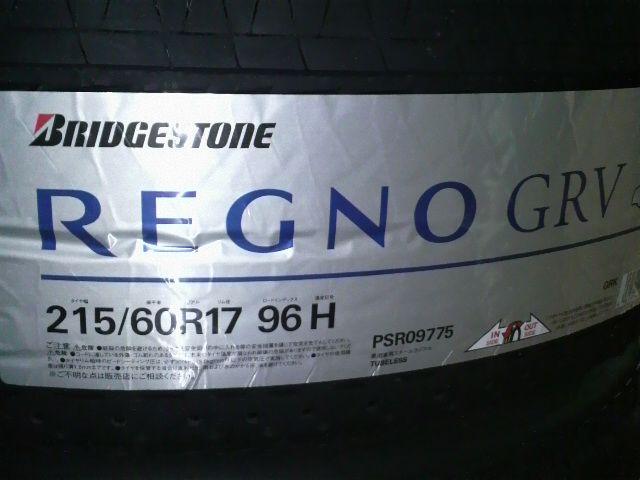 Bridgestne REGNO GRV