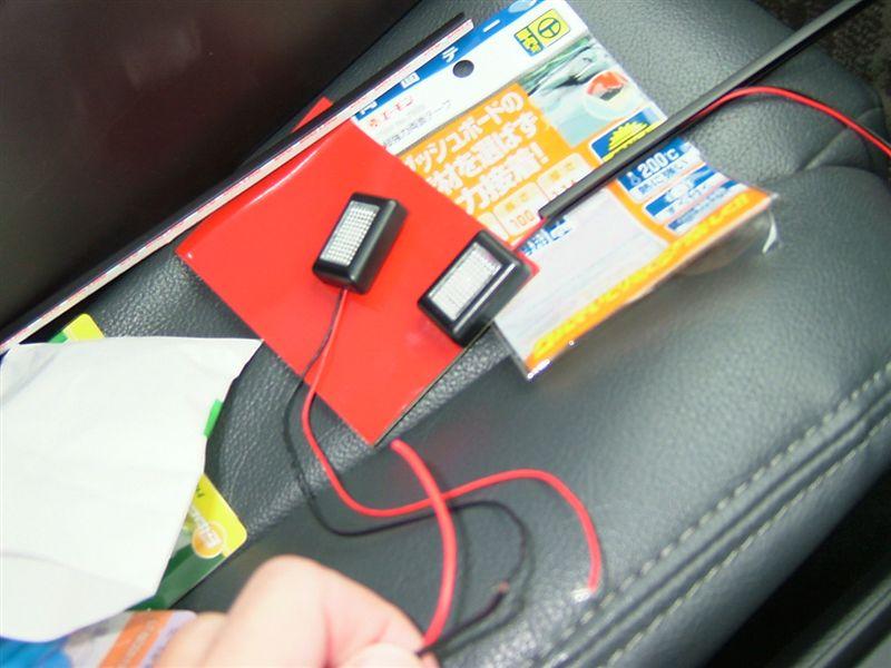 LEDフットライト(カーテシランプ)の取り付け(1)