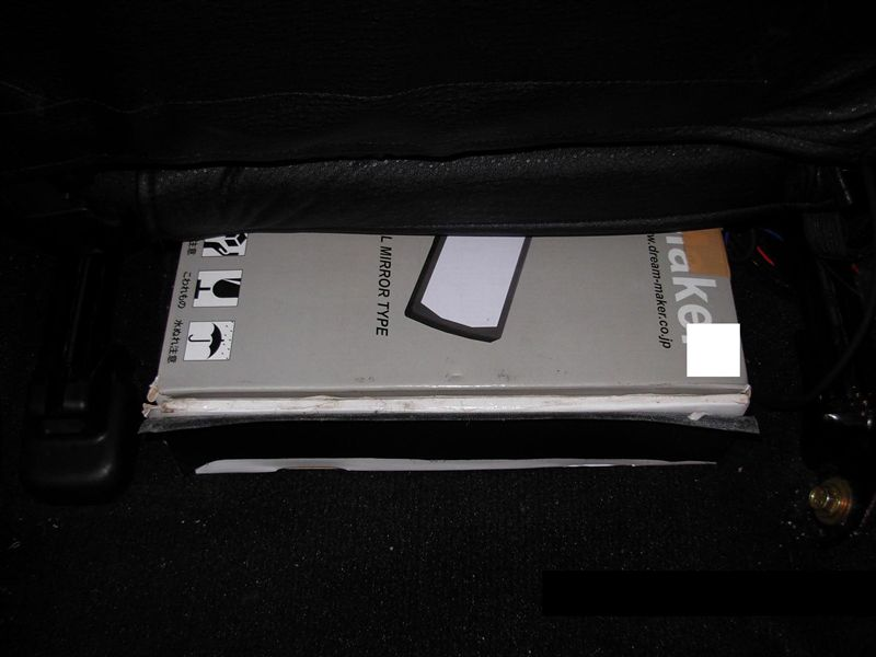 L&V(LV-DT1300)地デジチューナー取り付け