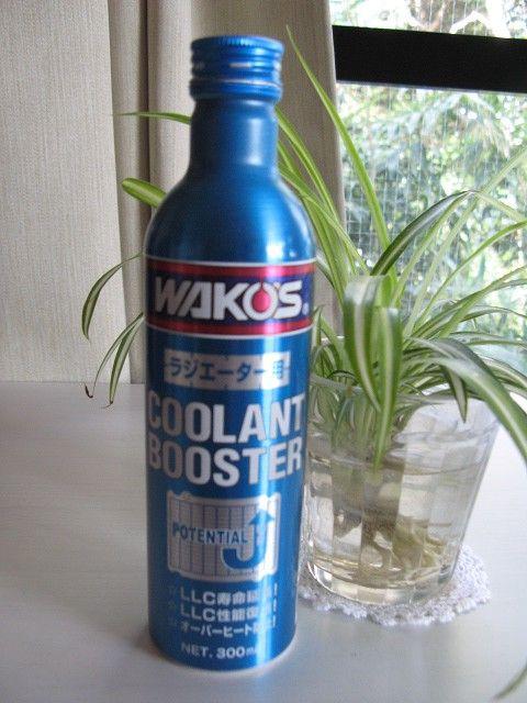 WAKO'S COOLANT BOOSTER
