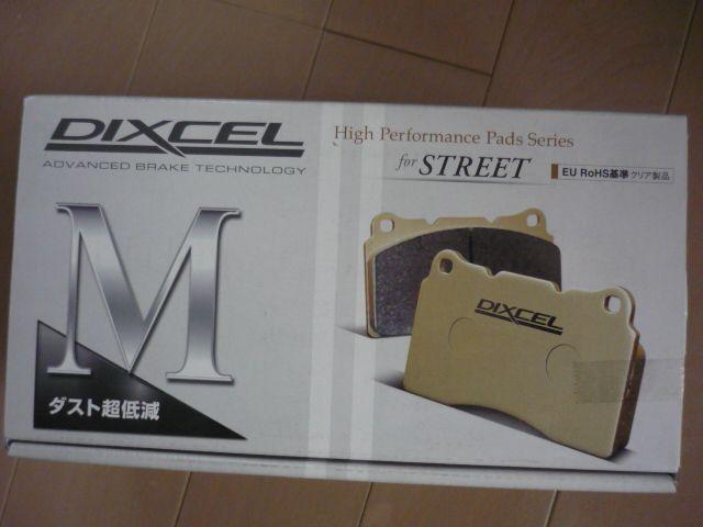DIXCEL Fブレーキパッド M Type & パッドセンサー交換