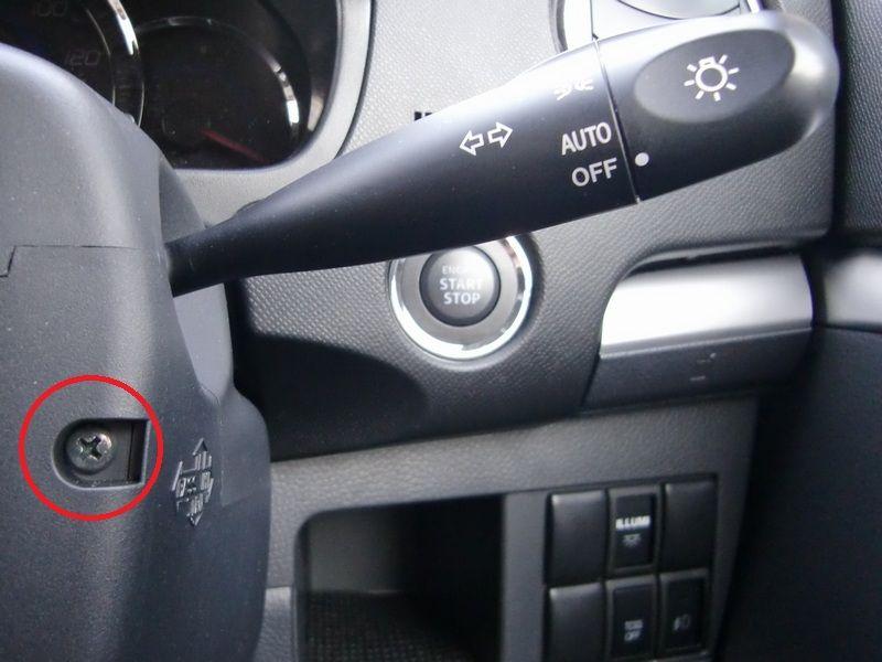 トヨタ純正 時間調節式間欠ワイパースイッチ 取付