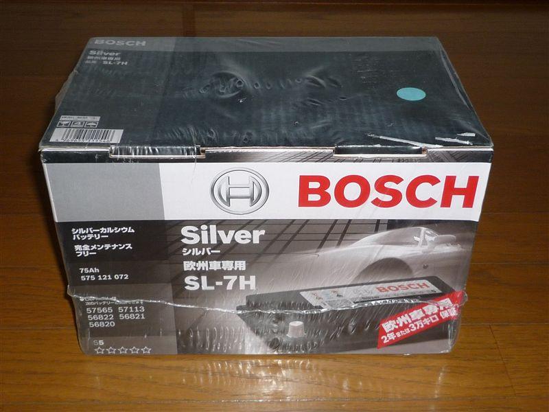 バッテリー交換(BOSCH SILVER)