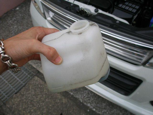 冷却水の交換