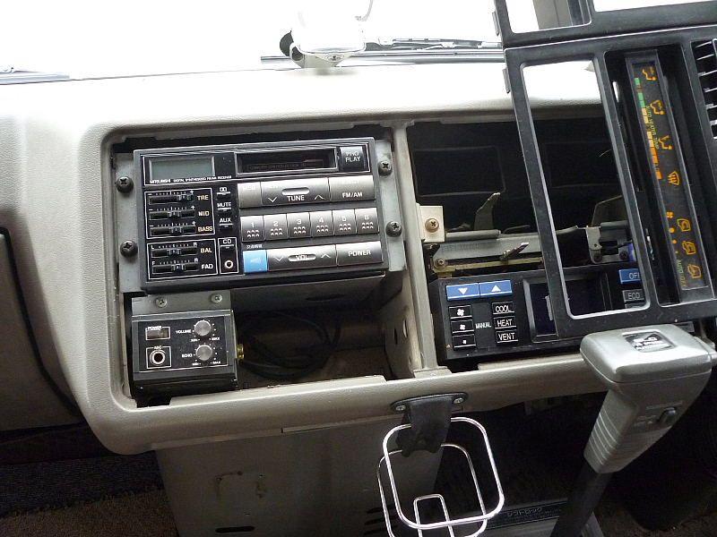 ローザ MAX740HDを付けてみた・・・のカスタム手順1