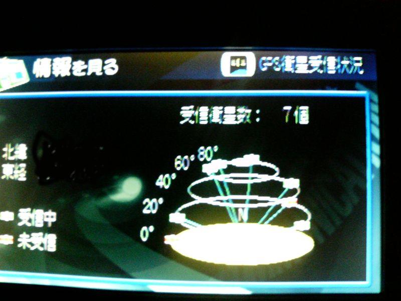 2010/09/28 カーナビGPSアンテナケーブル短縮化