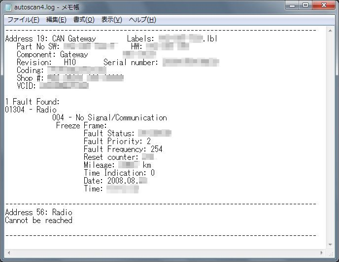 Ross-Tech HEX-USB+CANバージョン更新とオートスキャン実施 | アウディ