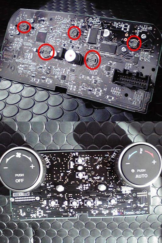 汎用LEDウェッジ球でエアコンパネル文字を白化