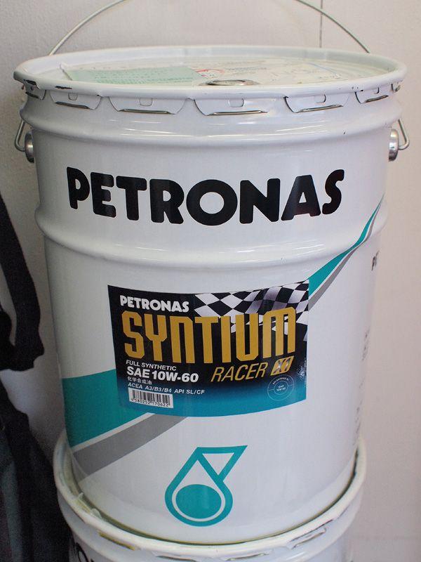 PETRONAS OIL に交換