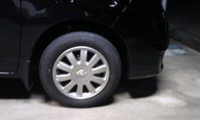 タイヤ・ホイールセットで交換