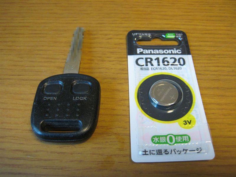 キーレス電池交換+飛距離を伸ばす方法。