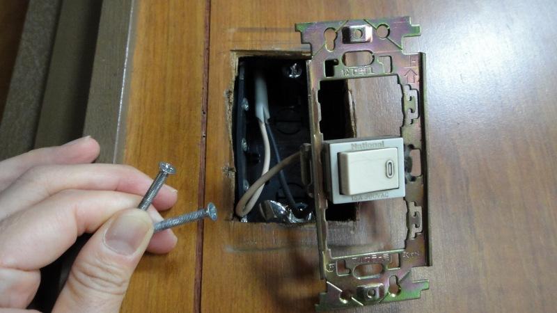 電気のスイッチを交換してみる①
