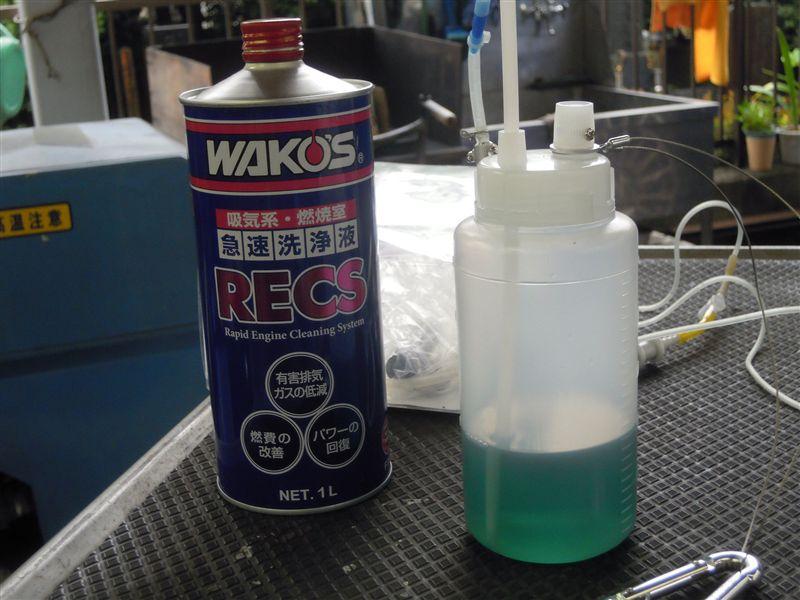 WAKO'S RECS 施工