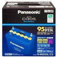 パナソニック CAOS 95D23L