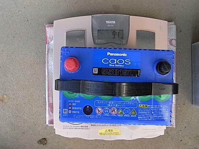 バッテリー交換【重量比較】