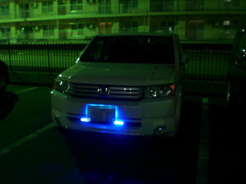 LEDナンバープレートイルミ…