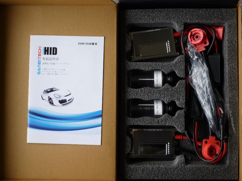 HID 55Wキットに交換・・・