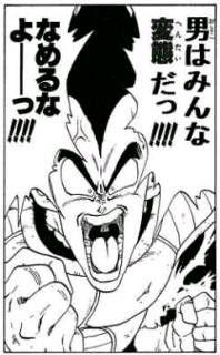 ピカりん計画vol.4(怒り、そして点灯編)