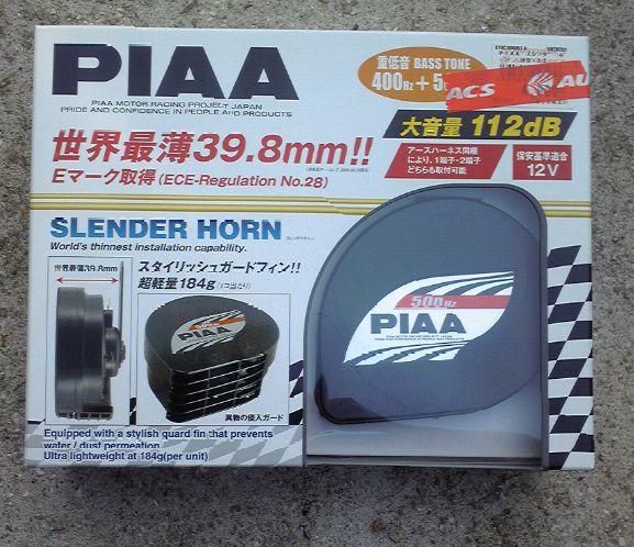 MP3 PIAA重低音ホーン取付のカスタム手順1