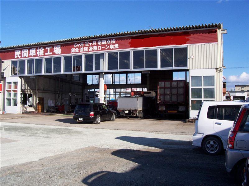 ダイナモ交換 整備工場にてDIYww