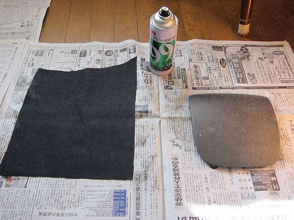 シルフィ・ダッシュボードセンター部の塗装&バックスキン化